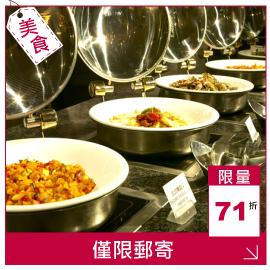台北喜來登十二廚
